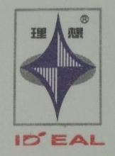 广州理想实业有限公司 最新采购和商业信息