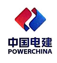 中水电(海南)投资发展有限公司 最新采购和商业信息
