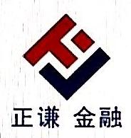 浙江正谦供应链管理有限公司