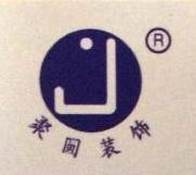 上海聚圆装饰设计有限公司 最新采购和商业信息