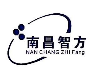 南昌智方信息技术有限公司 最新采购和商业信息
