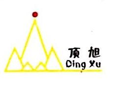 上海顶旭化学品有限公司 最新采购和商业信息