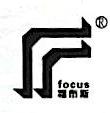 佛山市福布斯陶瓷有限公司 最新采购和商业信息