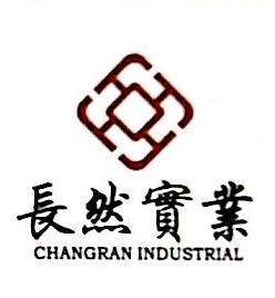 上海裕途实业有限公司 最新采购和商业信息