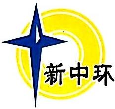 武汉新中环建材有限公司 最新采购和商业信息