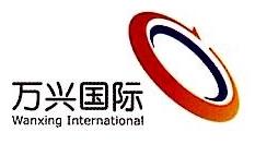 北京中北万兴国际贸易有限公司 最新采购和商业信息