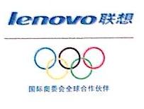滦县春光商贸有限公司 最新采购和商业信息