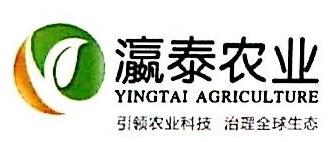 安康鑫桑富硒农业有限公司 最新采购和商业信息