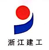浙江建工装饰材料有限公司 最新采购和商业信息