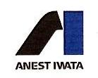 嘉兴阿耐思特岩田产业机械有限公司 最新采购和商业信息