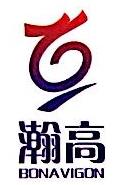 苏州瀚高国际货运代理有限公司 最新采购和商业信息