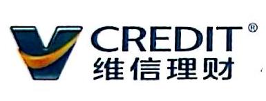 青岛市市北区维信小额贷款有限公司 最新采购和商业信息