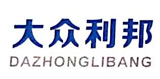 深圳大众利邦科技有限公司 最新采购和商业信息
