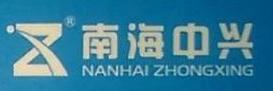 广州市永耀门业制造有限公司 最新采购和商业信息