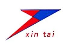 武城县鑫泰车业配件有限公司 最新采购和商业信息