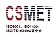 亚德林(苏州)新材料科技有限公司 最新采购和商业信息