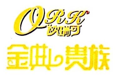 湖南乐氏生物科技有限公司 最新采购和商业信息