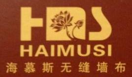 绍兴海慕斯纺织有限公司 最新采购和商业信息