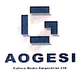 奥格思(北京)文化传媒有限公司 最新采购和商业信息