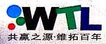 深圳市维拓精电科技有限公司