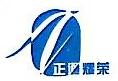 北京永享北方管道有限公司 最新采购和商业信息