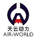 重庆同创华同动力技术有限公司