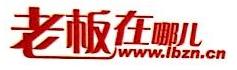 北京众诚众信网络科技有限公司 最新采购和商业信息