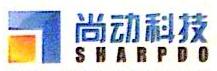 广州尚动计算机科技有限公司 最新采购和商业信息