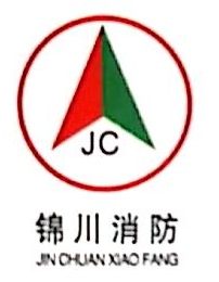 上海丞玉消防工程有限公司 最新采购和商业信息