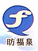 北京闽京昌华食品有限公司 最新采购和商业信息