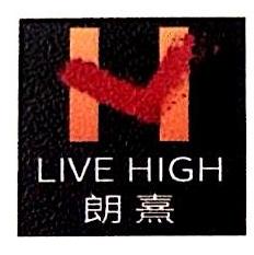 广东朗熹贸易有限公司 最新采购和商业信息