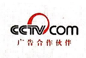 上海保静环保股份有限公司 最新采购和商业信息