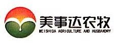 山东美事达农牧科技有限公司 最新采购和商业信息