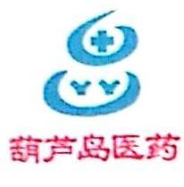 辽宁省葫芦岛市医药有限责任公司 最新采购和商业信息