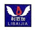 青田加利利锁业有限公司 最新采购和商业信息