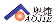 广州市奥捷体育设施工程有限公司 最新采购和商业信息