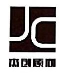 云南杰创工程顾问有限公司 最新采购和商业信息