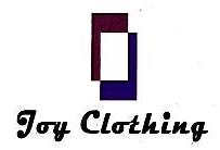 宁波海曙卓亚服饰有限公司 最新采购和商业信息