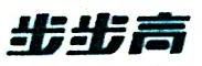 福州步步高电器有限公司 最新采购和商业信息