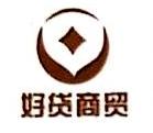玉林市友长青药业有限责任公司 最新采购和商业信息