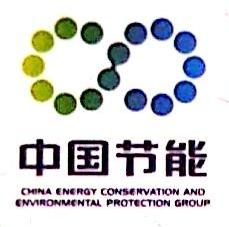 中节能(贵州)建筑能源有限公司 最新采购和商业信息