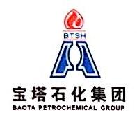 深圳宝塔石油化工有限公司 最新采购和商业信息