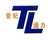 贵州世纪通力科技有限公司 最新采购和商业信息