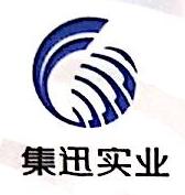 惠州市集迅电子有限公司