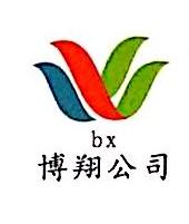 垫江县博翔食品配送有限公司