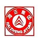 九江海正房地产开发有限公司 最新采购和商业信息