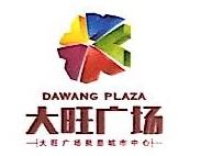 肇庆大晟商业管理有限公司 最新采购和商业信息