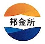 深圳市邦民互联网金融服务有限公司 最新采购和商业信息