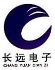南昌长远电子产品有限公司