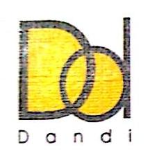 厦门市丹迪彩印有限公司 最新采购和商业信息